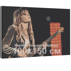 Maneskin / Виктория с гитарой 100х150 см Раскраска картина по номерам на холсте AAAA-RS317-100x150