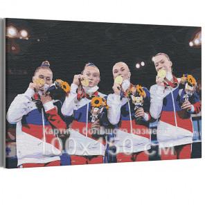 Спортивная гимнастика / Олимпиада Токио 100х150 см Раскраска картина по номерам на холсте AAAA-RS299-100x150