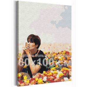 Мин Юнги (Шуга) 80х100 см / Корейская K-POP группа BTS Раскраска картина по номерам на холсте AAAA-RS230-80x100