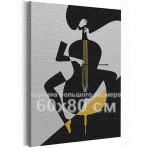 Геометрическая музыка 60х80 см Раскраска картина по номерам на холсте с металлической краской AAAA-RS239-60x80