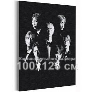 BTS черно-белый арт Корейская K-POP группа 100х125 см Раскраска картина по номерам на холсте AAAA-RS355-100x125