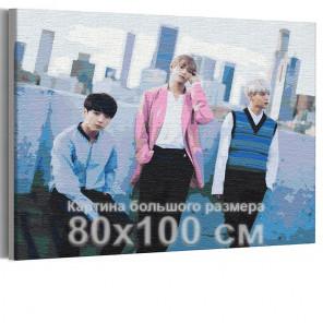 Bangtan Boys на фоне небоскребов / BTS Корейская K-POP группа 80х100 см Раскраска картина по номерам на холсте AAAA-RS357-80x10