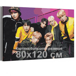 Bangtan Boys на ярком фоне / BTS Корейская K-POP группа 80х120 см Раскраска картина по номерам на холсте AAAA-RS339-80x120