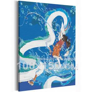 Хаку и Тихиро / Унесенные призраками Аниме 100х150 см Раскраска картина по номерам на холсте с неоновой краской