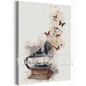Музыка и бабочки 100х150 см Раскраска картина по номерам на холсте с металлической краской AAAA-RS188-100x150