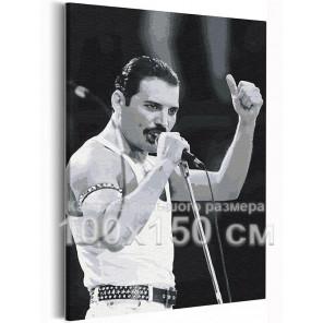 Фредди Меркьюри черно-белый 100х150 см Раскраска картина по номерам на холсте AAAA-RS191-100x150