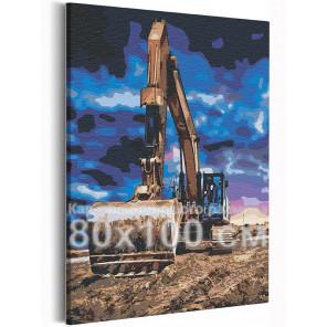 Экскаватор и синее небо / Машины 80х100 см Раскраска картина по номерам на холсте AAAA-RS184-80x100