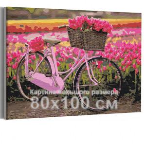 Велосипед и тюльпаны / Цветы 80х100 см Раскраска картина по номерам на холсте с неоновой краской AAAA-RS183-80x100