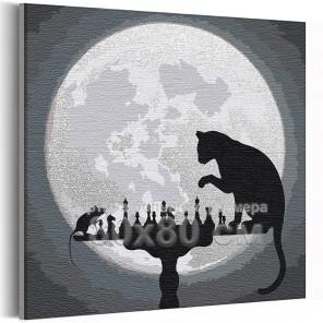 Шахматы при луне / Кошки - мышки 80х80 см Раскраска картина по номерам на холсте с металлической краской AAAA-RS307-80x80