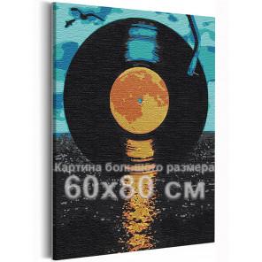 Грампластинка / Музыка 60х80 см Раскраска картина по номерам на холсте с металлической краской AAAA-RS148-60x80