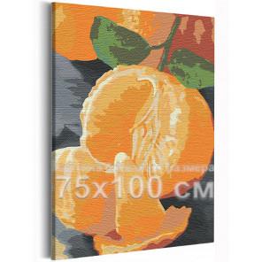 Яркий мандарин / Еда / Натюрморт 75х100 см Раскраска картина по номерам на холсте AAAA-RS150-75x100