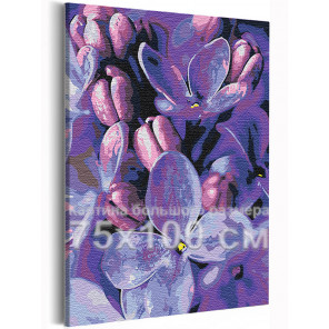 Сирень / Цветы 75х100 см Раскраска картина по номерам на холсте с неоновой краской AAAA-RS155-75x100