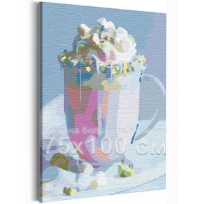 Воздушный десерт / Еда / Сладости 75х100 см Раскраска картина по номерам на холсте AAAA-RS149-75x100