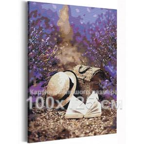 Пример в интерьере Прогулка с книгой / Лаванда / Цветы 100х125 см Раскраска картина по номерам на холсте с неоновой краской AAA