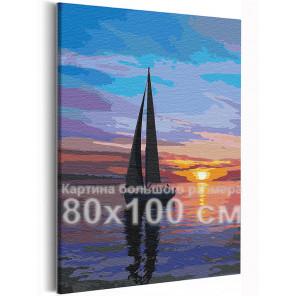 Пример в интерьере Парусник / Закат на море 80х100 см Раскраска картина по номерам на холсте AAAA-RS219-80x100