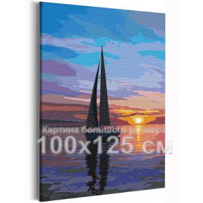 Пример в интерьере Парусник / Закат на море 100х125 см Раскраска картина по номерам на холсте AAAA-RS219-100x125