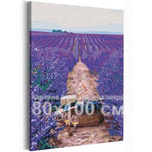 Романтическое свидание / Лаванда / Цветы 80х100 см Раскраска картина по номерам на холсте с неоновой краской AAAA-RS220-80x100