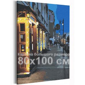 Ночное кафе / Санкт-Петербург 80х100 см Раскраска картина по номерам на холсте AAAA-RS247-80x100