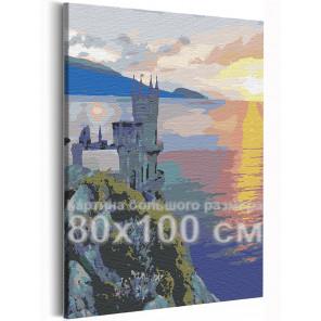 Пример в интерьере Ласточкино гнездо / Крым / Морской берег 80х100 см Раскраска картина по номерам на холсте AAAA-RS202-80x100