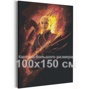 Пример в интерьере Девушка и драконы 100х150 см Раскраска картина по номерам на холсте AAAA-RS211-100x150