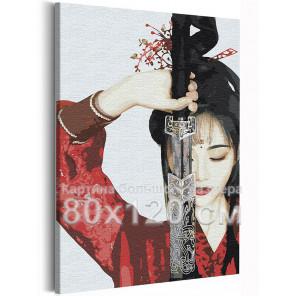 Пример в интерьере Девушка в красном кимоно и меч 80х120 см Раскраска картина по номерам на холсте AAAA-RS213-80x120