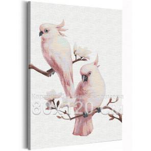 Попугаи на ветке / Птички 80х120 см Раскраска картина по номерам на холсте AAAA-RS215-80x120