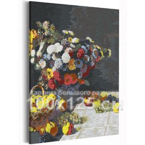 Цветы и фрукты Клод Моне / Известные картины 100х125 см Раскраска картина по номерам на холсте AAAA-RS268-100x125