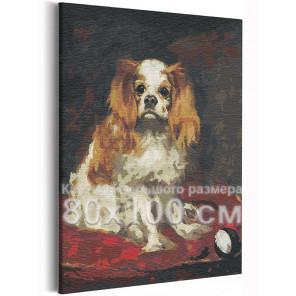 Спаниель короля Карла Эдуард Мане / Собаки / Известные картины 80х100 см Раскраска картина по номерам на холсте AAAA-RS271-80x1
