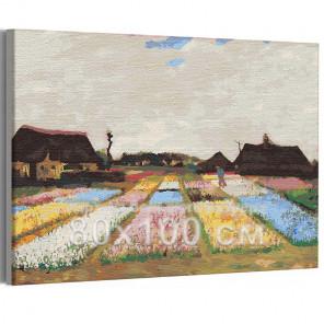 Пример в интерьере Цветники в Голландии Винсент Ван Гог / Известные картины 80х100 см Раскраска картина по номерам на холсте AA