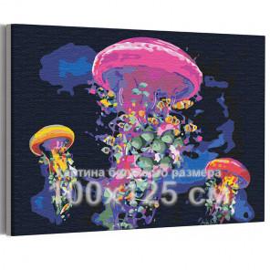 Пример в интерьере Неоновые медузы / Море 100х125 см Раскраска картина по номерам на холсте с неоновой краской AAAA-RS175-100x1