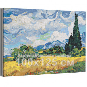 Пример в интерьере Пшеничное поле с кипарисом Винсент Ван Гог / Известные картины Раскраска картина по номерам на холсте AAAA-R