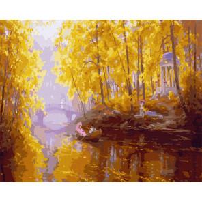 Осень (Ковалёв В.) Картина по номерам Molly KK0709