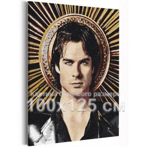 Деймон Дневники вампира 100х125 см Раскраска картина по номерам на холсте с металлической краской AAAA-RS367-100x125