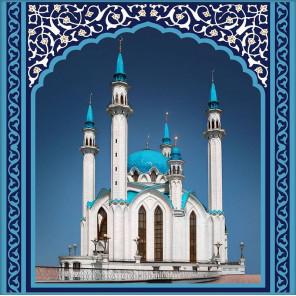 Казанская Мечеть Алмазная вышивка мозаика АЖ-1925