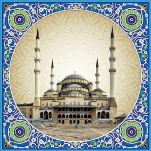 Мечеть Коджатепе Алмазная вышивка мозаика АЖ-1930