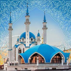 Мечеть Кул-Шариф Алмазная вышивка мозаика АЖ-1931