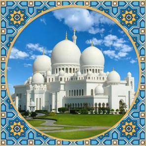 Мечеть Шейха Зайда Алмазная вышивка мозаика АЖ-1933