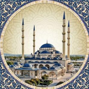 Мечеть Сердце Чечни Алмазная вышивка мозаика АЖ-1938