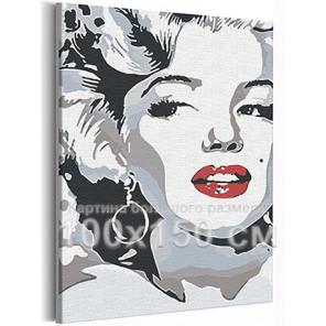 Мэрилин Монро / Знаменитости / Девушки 100х150 см Раскраска картина по номерам на холсте AAAA-RS347-100x150