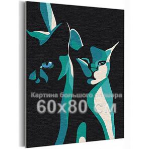 Два кота / Кошки / Животные 60х80 см Раскраска картина по номерам на холсте AAAA-RS393-60x80