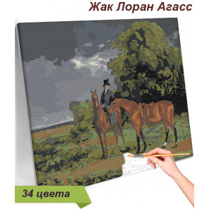 Жених верхом / Жак Лоран Агасс Известные картины Раскраска картина по номерам на холсте AAAA-RS256