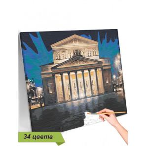 Большой театр / Архитектура Москва Раскраска картина по номерам на холсте с неоновой краской AAAA-RS321