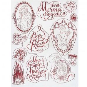 Верь в чудеса. Принцессы Набор прозрачных штампов для скрапбукинга, кардмейкинга Арт Узор