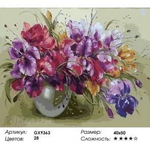 Ирисы в вазе Раскраска картина по номерам акриловыми красками на холсте