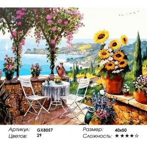 Количество и сложность Подсолнухи на террасе Раскраска картина по номерам акриловыми красками на холсте