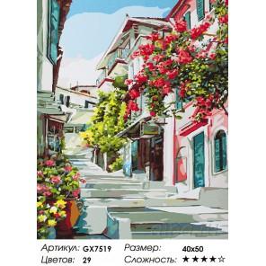 Количество цветов и сложность Гостеприимная Греция Раскраска картина по номерам акриловыми красками на холсте