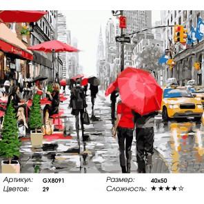 Количество цветов и сложность Дождь в Нью-Йорке Раскраска картина по номерам акриловыми красками на холсте