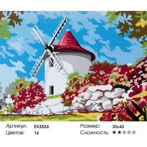 Количество цветов и сложность Ветряная мельница Раскраска картина по номерам акриловыми красками на холсте