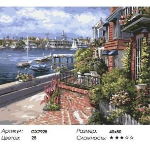 Количество цветов и сложность Средиземноморское побережье Раскраска картина по номерам акриловыми красками на холсте