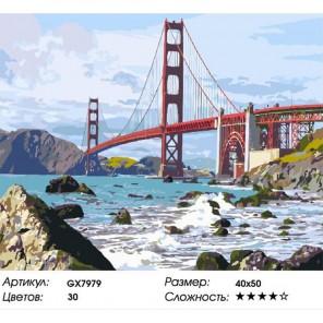 Количество цветов и сложность Golden Gatе (Сан-Франциско) Раскраска картина по номерам акриловыми красками на холсте